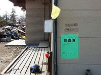 20110416hantei.jpg