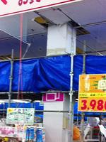 20110507shop1.jpg