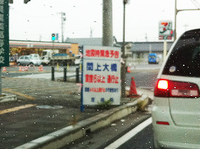 20111106photo.jpg