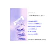 19990810.jpg