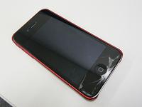 20130207iphone01.jpg