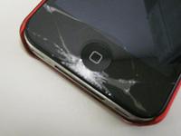 20130207iphone02.jpg