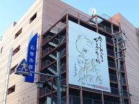 20150120ishinomaki.JPG