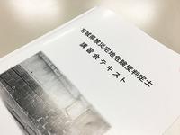 20161021takuchi.jpg
