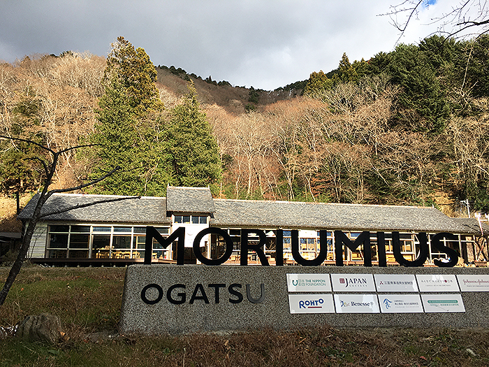 http://hiromu-saeki.com/blog/item/20191220mori01.JPG