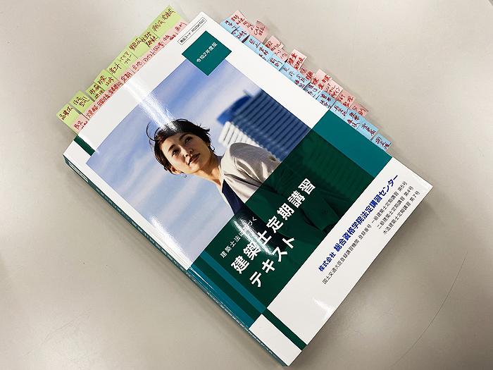 http://hiromu-saeki.com/blog/item/20200718test.jpg