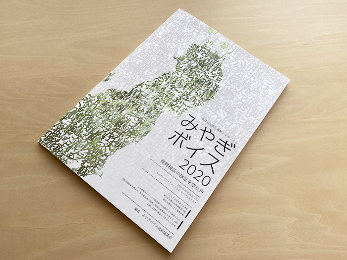 http://hiromu-saeki.com/blog/item/20210402mv.jpg